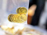 خبر خوب برای خریداران سکه