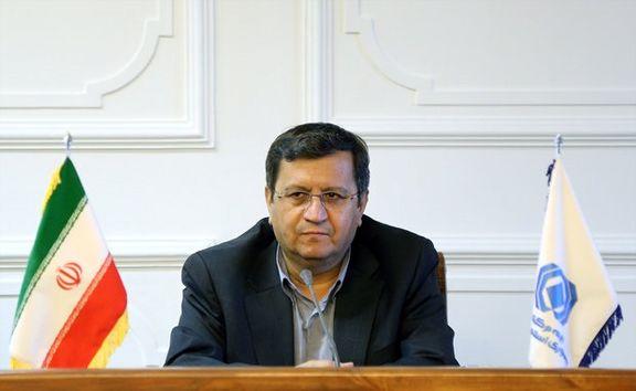 تاسیس ۴دفتر بیمه خارجی در ایران/ سیستم بانکی مشکل بیمه را حل نکرد