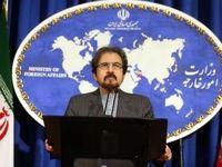 ایران عملیات تروریستی در ملبورن استرالیا را محکوم کرد