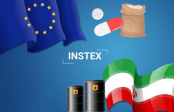 آمادگی بانکهای اروپایی برای ورود به ساز و کار اینستکس