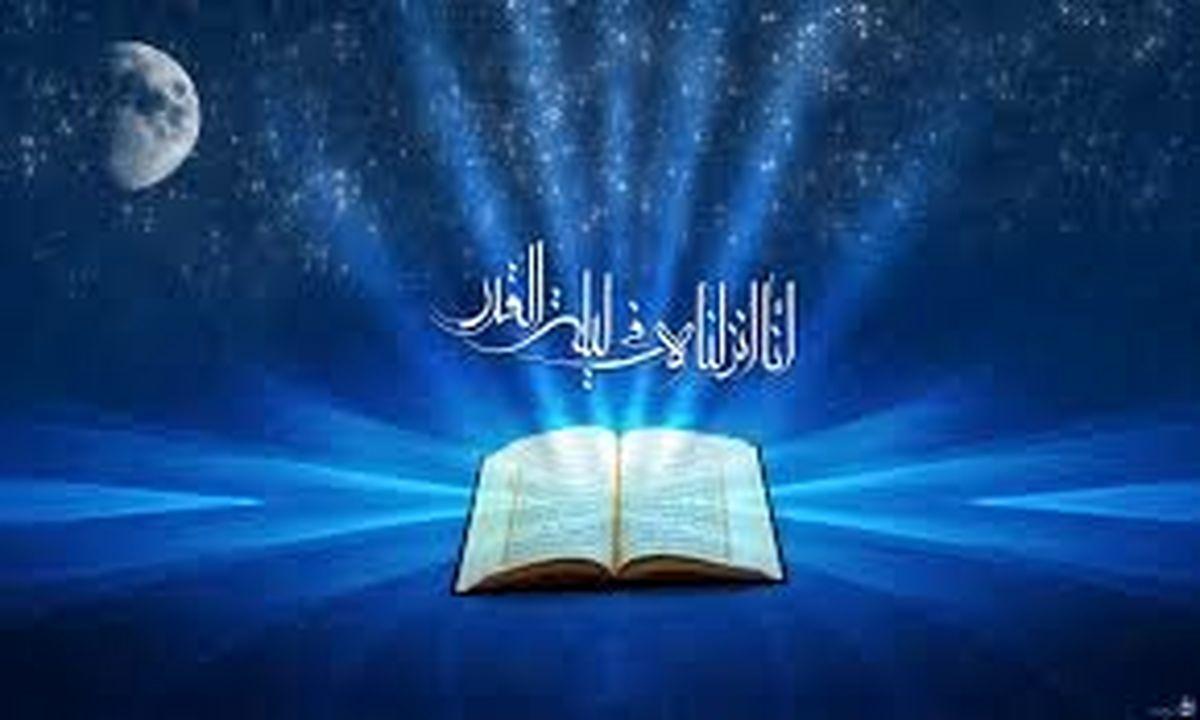 پروتکل برگزاری مراسم شبهای قدر در مساجد اعلام شد