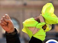 تظاهرات جلیقه زردها در کنار برج ایفل +فیلم