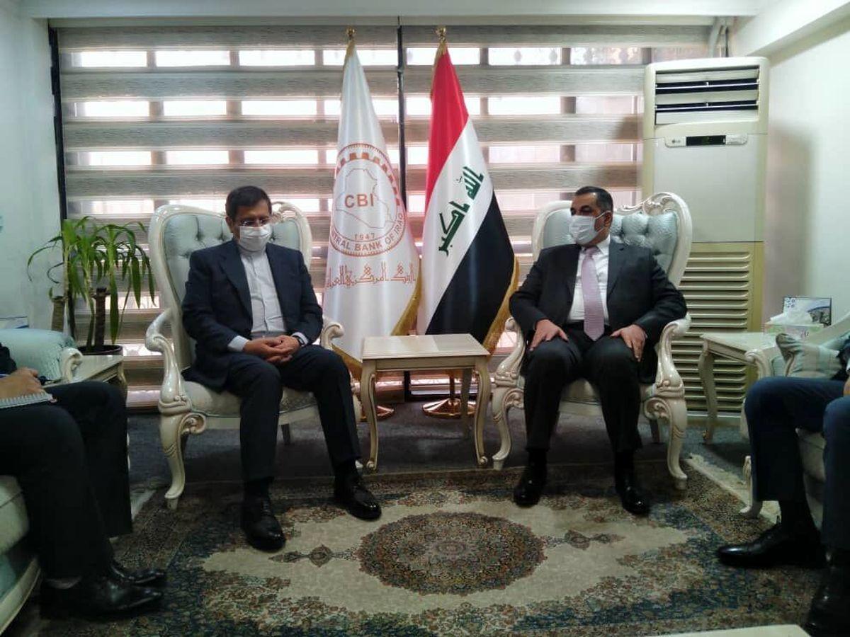 تاکید بر حل مسائل بانکی ایران و عراق/ تهران به توسعه همکاریها با بغداد اهمیت میدهد