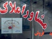 اجارهنشینی در ایران چند؟