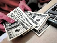 سناریوهای کاهش نرخ دلار در بانک مرکزی