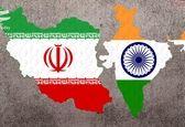 روابط اقتصادی ایران و هند به کدام سو میرود؟