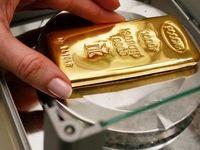 طلا دیگر محل امن سرمایهگذاری نیست