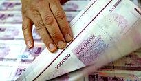 گزارش عملکرد خزانهداری در مهرماه/ سازمان مالیاتی، گمرک و سازمان برنامه بالاترین دریافتی را داشتند
