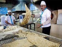 استاندارد سبوس نان بازنگری میشود