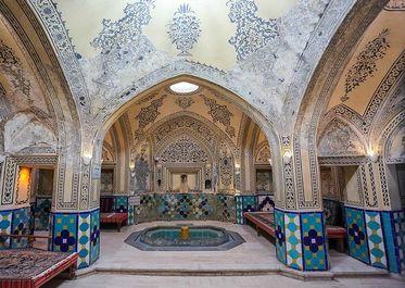 حمام تاریخی سلطان امیر احمد