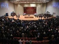موافقت پارلمان عراق با استعفای عبدالمهدی