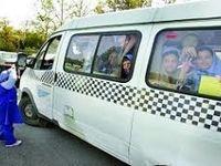 ثبت نام رانندگان سرویس مدارس تا 31مردادماه