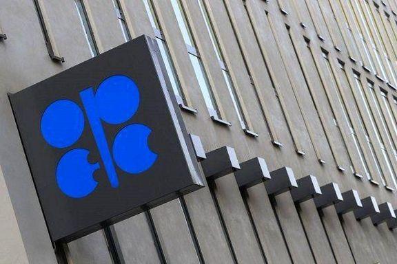 جهش ۲ دلاری قیمت سبد نفتی اوپک