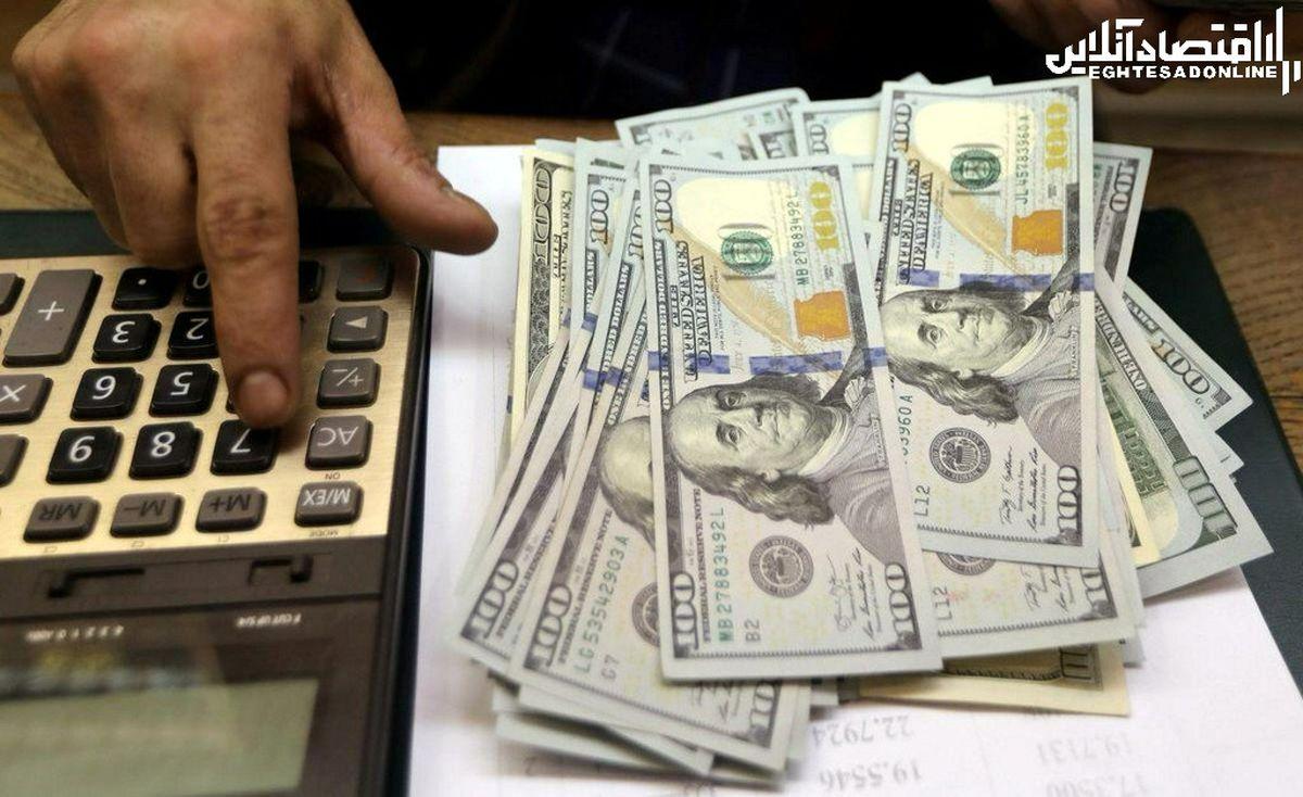 قیمت دلار ۳۰اردیبهشت ماه۱۴۰۰