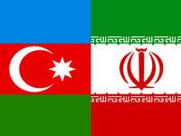 کاهش تعرفهها میان ایران و آذربایجان
