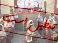 تعطیلی مدارس بوشهر و خارگ