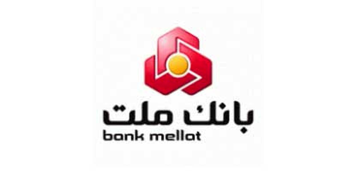 کسب رتبه برتر عملکرد مالی در بین بانکهای دولتی از سوی بانک ملت