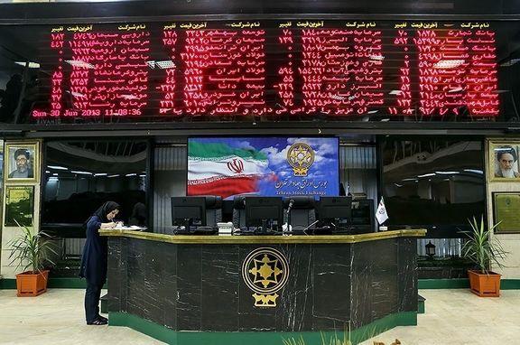 هشدار و مهلت ۱۵ روزه FATF به بورس ایران تکذیب شد