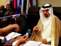 خوشبینی عربستان و روسیه نسبت به کاهش ذخایر نفت