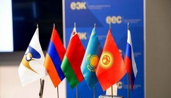تشکیل منطقه آزاد تجاری بین ایران و اتحادیه اقتصادی اوراسیا