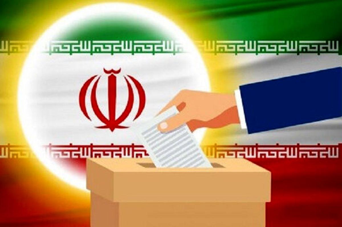 رد خبر ارسال اسامی نامزدهای تأیید صلاحیت شده به وزارت کشور