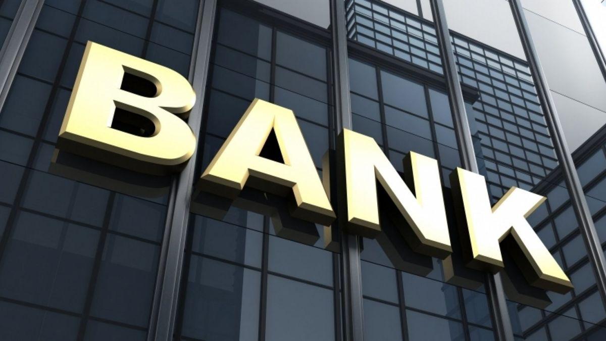 فهرست اسامی کارکنان کشیک بانکها در تعطیلات نوروز