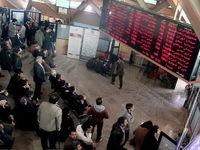 بازار سهام در انتظار تعیین تکلیف نمادهای متوقف/ بازگشت رونق به بازار از اواخر دیماه؟