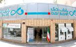 بانک دی یکی از شفاف ترین و سالم ترین نهادهای سازمانی کشور است