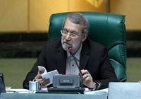 انتقاد مجلس به روش فعلی انتشار اوراق مالی
