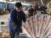 جزئیات عیدی کارگرانی که کمتر از یک سال کار کردهاند