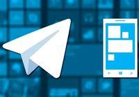 واکنش وزارت ارتباطات به زمان فیلتر تلگرام
