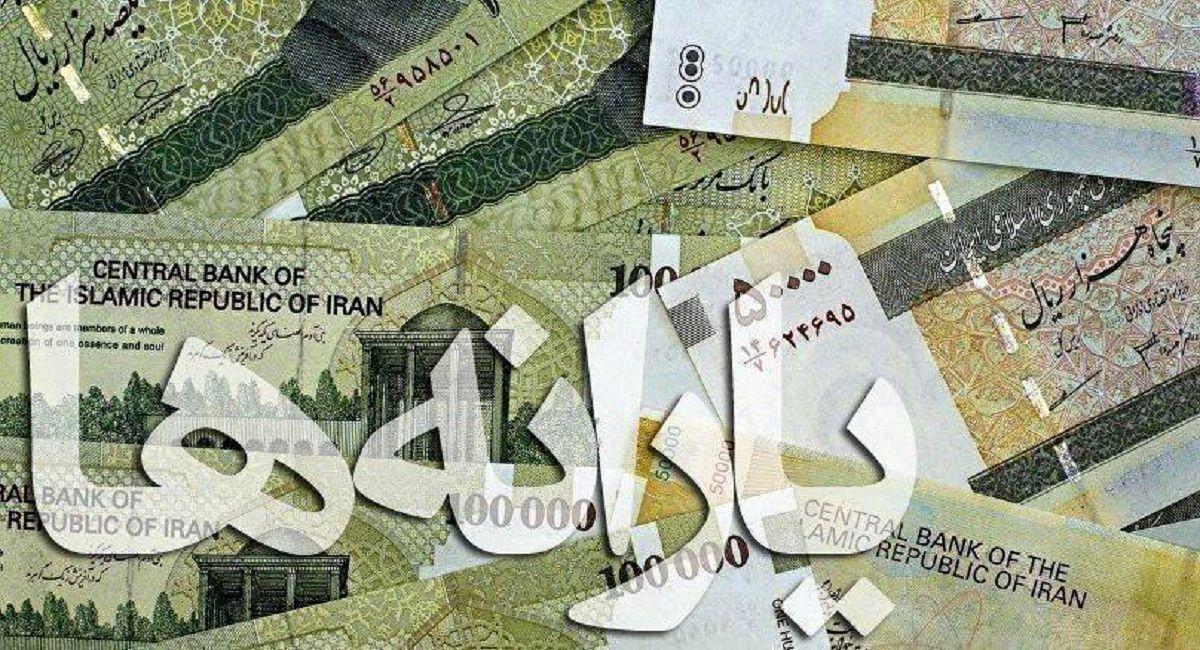 ضرورت حذف فوری تخصیص ارز4200تومانی/ یارانه نقدی افزایش پیدا کند