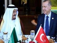 گفتوگوی تلفنی اردوغان و ملک سلمان برای حل بحران سوریه