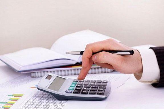 وضعیت وخیم مالیات