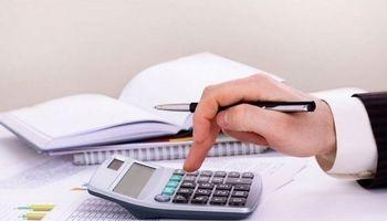 مالیات دلالان چگونه محاسبه میشود؟
