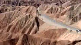 مریخ در کویر لوت ایران +فیلم