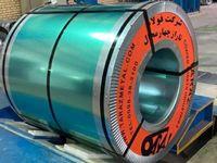 امکان صادرات ورق TOC فولاد تاراز چهارمحال و بختیاری به شرط تامین مواد اولیه