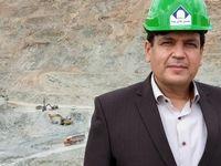 مجتمع طلای موته 332 کیلو طلا در سال98 تولید کرد/ طلای موته سال جاری شمش 250، 500گرم و یک کیلوگرمی تولید میکند