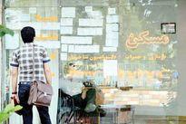 حباب قیمت خانه در اطراف تهران ترکید