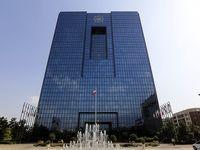 استراتژی بانکمرکزی برای مقابله با سفتهبازان چه بود؟/ همتی چگونه موفق شد دلار را پایین بیاورد؟/ برنامه بانک مرکزی برای ادامه راه چیست؟
