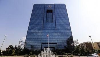 ماموریت مهم بانک مرکزی در نظارت بر بانکها/ حرکت الاکلنگی نرخ سود در نظام بانکی