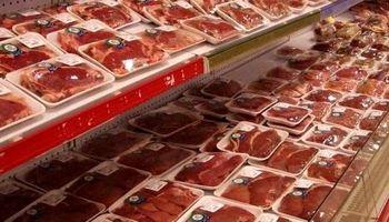 افزایش ١٣٠٠تومانی قیمت گوشت