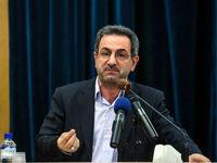 جزئیات رسمی خسارات تهران بر اثر اعتراضات بنزینی