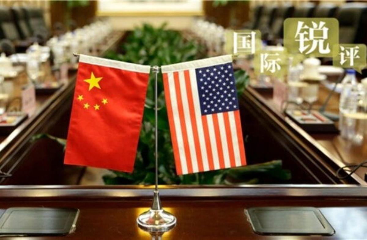 تحریمهای بیسابقه آمریکا علیه چین