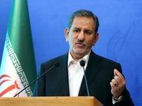 اقتصاد ایران در حال فروپاشی بود، اما سرپا ایستاد/ حجم مبادلات تجاری به ۱۰۰میلیارد دلار رسید