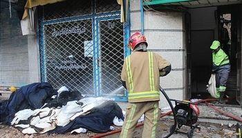 آتشسوزی انبار پارچه و پوشاک در مرکز تهران +تصاویر