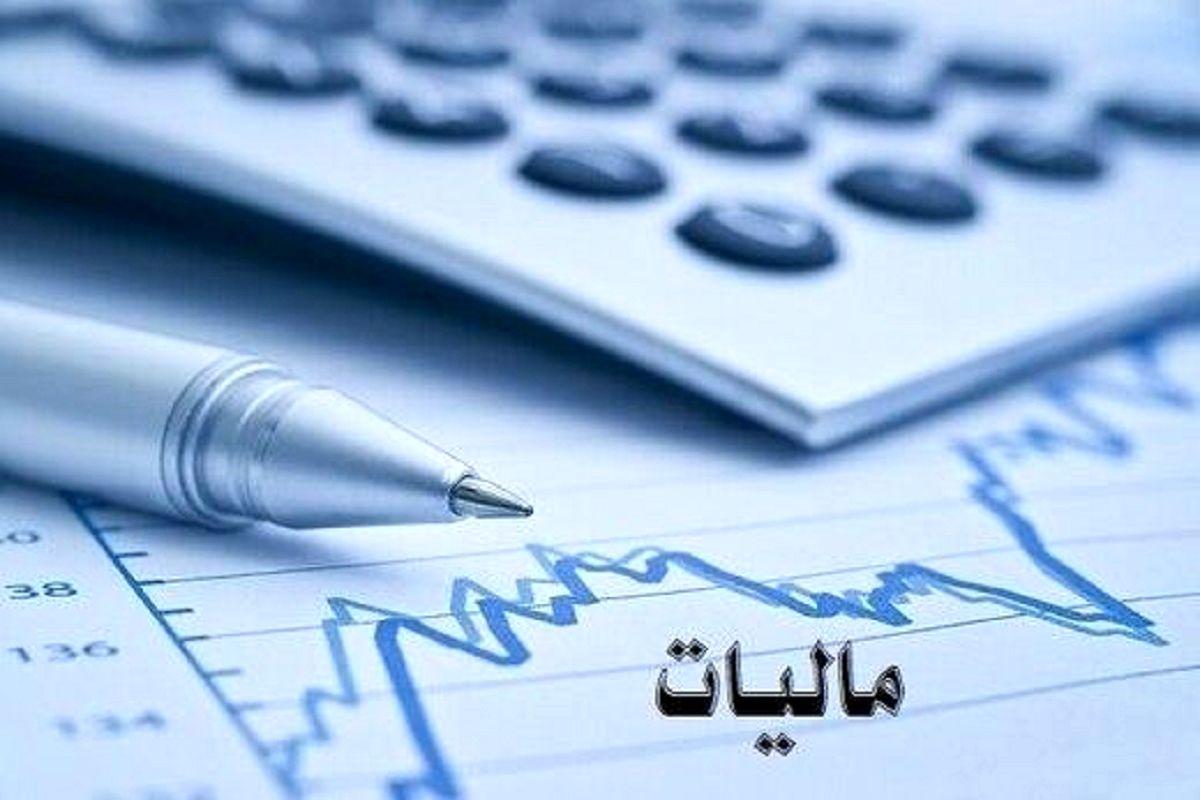 آخرین مهلت تسلیم اظهارنامه مالیاتی۹۸ تا آخر مرداد