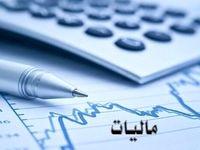 آخرین مهلت ارایه اظهارنامه مالیاتی مشاغل روز شنبه