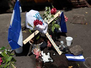 تظاهرات ضد دولتی در نیکاراگوئه