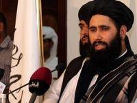 واکنش طالبان به ادامه حضور نظامیان ترکیه در افغانستان